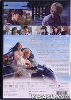 Drowning Love (2016) (DVD) (English Subtitled) (Hong Kong Version)
