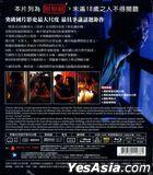 The Tenants Downstairs (2016) (Blu-ray) (Taiwan Version)