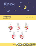 DAY6 'The Book of Us : The Demon' Special MD - Denimalz Key Ring (PIL)
