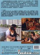 Love Come (DVD) (Taiwan Version)