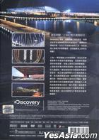 Man Made Marvels:Ultimate Transport Hub (DVD) (Taiwan Version)