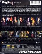 The Four (2012) (Blu-ray) (Hong Kong Version)