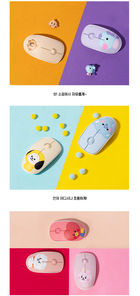 BT21 - Baby Wireless Mouse (TATA)