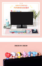 BT21 Monitor Figure (Cooky)