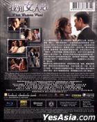 我知女人心 (Blu-ray) (香港版)