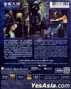 The Great Hypnotist (2014) (Blu-ray) (Hong Kong Version)