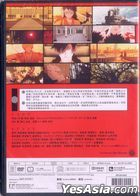 Kizumonogatari Part 1: Tekketsu (2016) (DVD) (Hong Kong Version)
