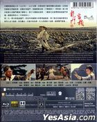 Dragon Inn (1967) (Blu-ray) (4K Restored Version) (Hong Kong Version)