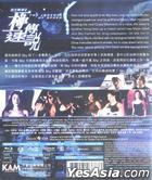 The Legend Of Speed (Blu-ray) (Kam & Ronson Version) (Hong Kong Version)