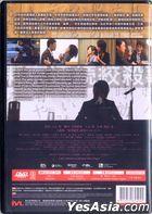 Memoirs of a Murderer (2017) (DVD) (English Subtitled) (Hong Kong Version)