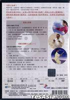 Tai Chi 1 (DVD) (Taiwan Version)