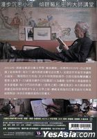 Peter Handke: In the Woods, Might Be Late (DVD) (Taiwan Version)