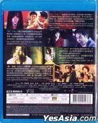 八步半喜怒哀乐 (2018) (Blu-ray) (香港版)