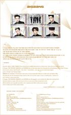 Big Bang Special Stamp Set (Gold Edition) (Limited Edition)
