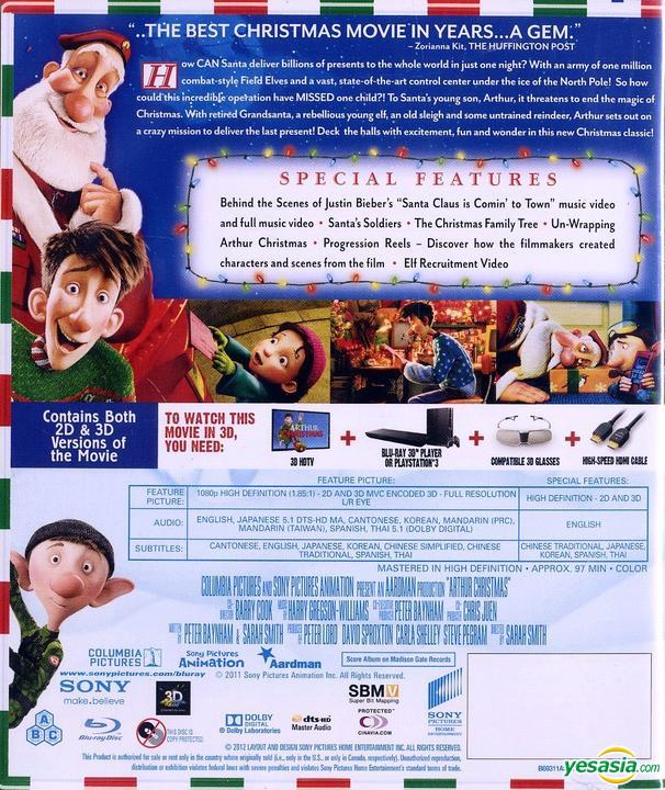 Yesasia Arthur Christmas 2011 Blu Ray 3d Hong Kong Version Blu Ray Intercontinental Video Hk Western World Movies Videos Free Shipping
