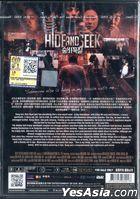 Hide And Seek (2013) (DVD) (Malaysia Version)