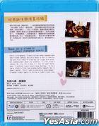 My Teacher (2017) (Blu-ray) (English Subtitled) (Hong Kong Version)