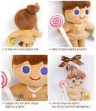 CookieRun - Doll (24cm) (Cookieyang)