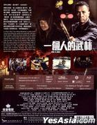 一個人的武林 (2014) (Blu-ray) (香港版)