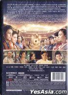Soccer Killer (2017) (DVD) (Hong Kong Version)