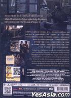 嫌疑人X  (2012) (DVD) (馬來西亞版)