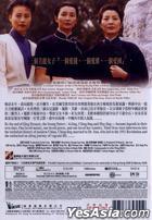 The Soong Sisters (1997) (DVD) (Remastered Edition) (Hong Kong Version)