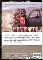 The Best Years Of A Life (2019) (DVD) (Taiwan Version)