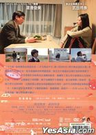 Dad's Lunch Box (2017) (DVD) (Taiwan Version)