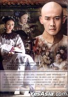 Story of Yanxi Palace (2018) (DVD) (Ep. 1-70) (End) (Taiwan Version)