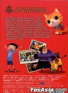 Barkley (2017) (DVD) (Taiwan Version)