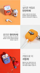 BT21 - AirPods Case (Type B) (Chimmy)
