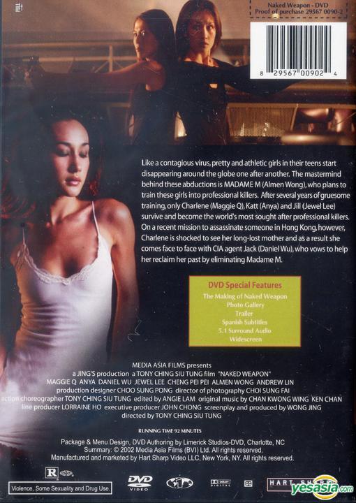 Naked Weapon (2003, Film) — CinéSéries
