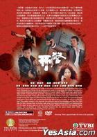 Gun Metal Grey (DVD) (End) (English Subtitled) (TVB Drama) (US Version)