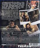 The Detective 2 (2011) (Blu-ray) (Hong Kong Version)