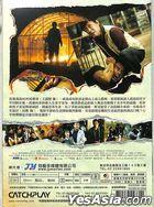 The Paradise (2019) (DVD) (Taiwan Version)