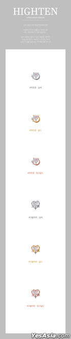 Kpop Style - Highten Lovely Heart Piercing (Heart Moon) (Pink Gold)