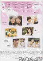 Pair Of Love (DVD) (English Subtitled) (Taiwan Version)