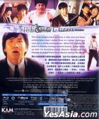 Dragons Forever (1988) (Blu-ray) (Hong Kong Version)