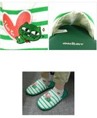 2PM : Ok Taec Yeon Cat Character - Okcat Slippers (Version 2)