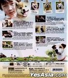 狗狗物語 (2011) (Blu-ray) (中英文字幕) (香港版)