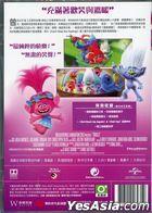 Trolls (2016) (DVD) (Taiwan Version)