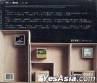 時日如飛C AllCollection (2CD + DVD)