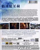 Blue Jasmine (2013) (Blu-ray) (Hong Kong Version)