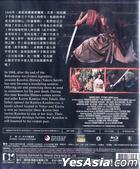 Rurouni Kenshin (2012) (Blu-ray) (English Subtitled) (Hong Kong Version)