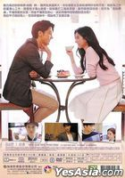 Are We in Love? (2020) (DVD) (Taiwan Version)