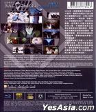 Ghost In The Shell: S.A.C. 2nd GIG Individual Eleven (Blu-ray) (English Subtitled) (Hong Kong Version)