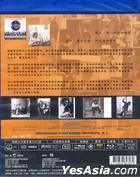 Searching For Sugar Man (2012) (Blu-ray) (Taiwan Version)