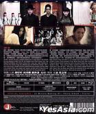 Hong Kong Ghost Stories (2011) (Blu-ray) (Hong Kong Version)