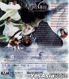 The Sorcerer And The White Snake (2011) (Blu-ray) (Hong Kong Version)
