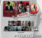 From Beijing With Love (Blu-ray) (Full Slip Numbering Limited Edition) (Korea Version)